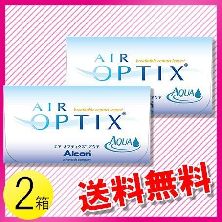 エア オプティクス アクア 6枚入×2箱 /送料無料 /メール便|c100