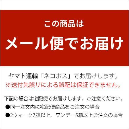 エア オプティクス アクア 6枚入×2箱 /送料無料 /メール便|c100|02