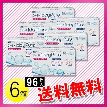 シード ワンデーピュア うるおいプラス 96枚入×6箱 / 送料無料|c100