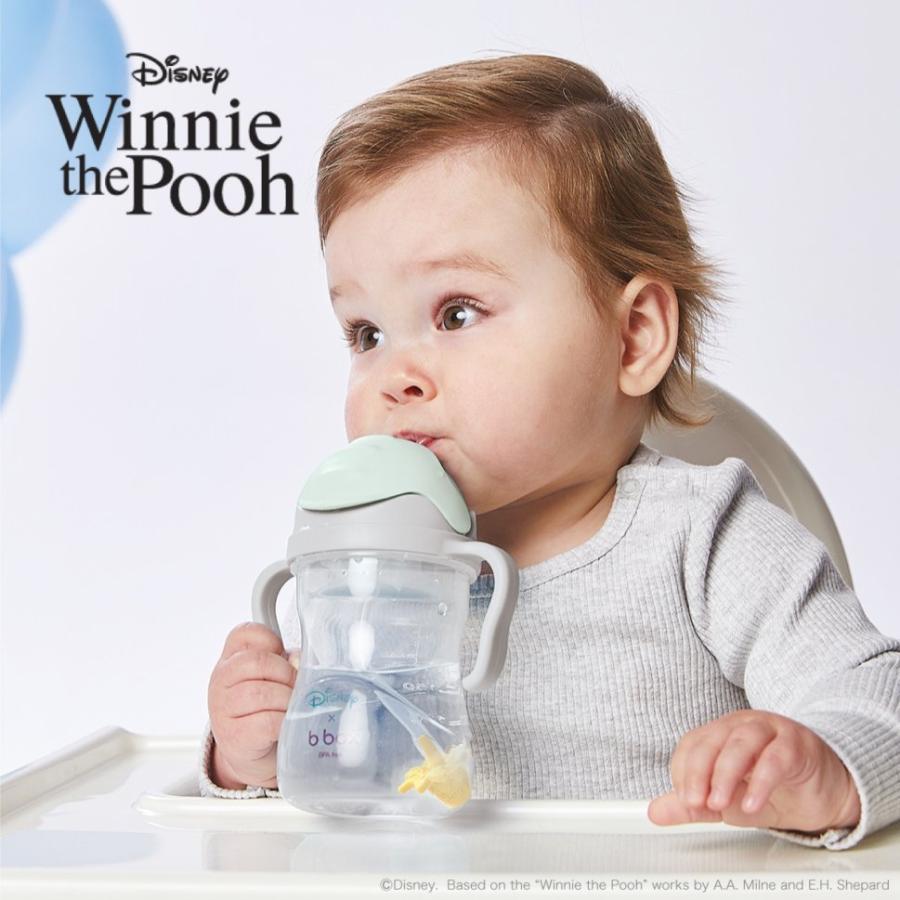 訳あり商品 シッピーカップ 毎日続々入荷 くまのプーさん ストローマグカップ sippy cup bbox プレゼント トレーニングマグ 新生児 赤ちゃん ビーボックス ギフト 誕生日