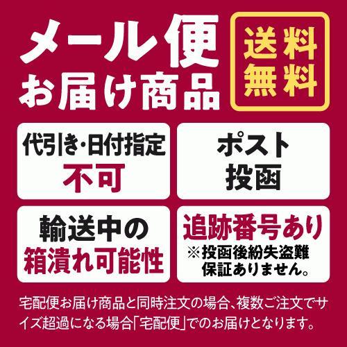 エクエル パウチ 120粒×3袋 大塚製薬 エクオール cabe-bata 12