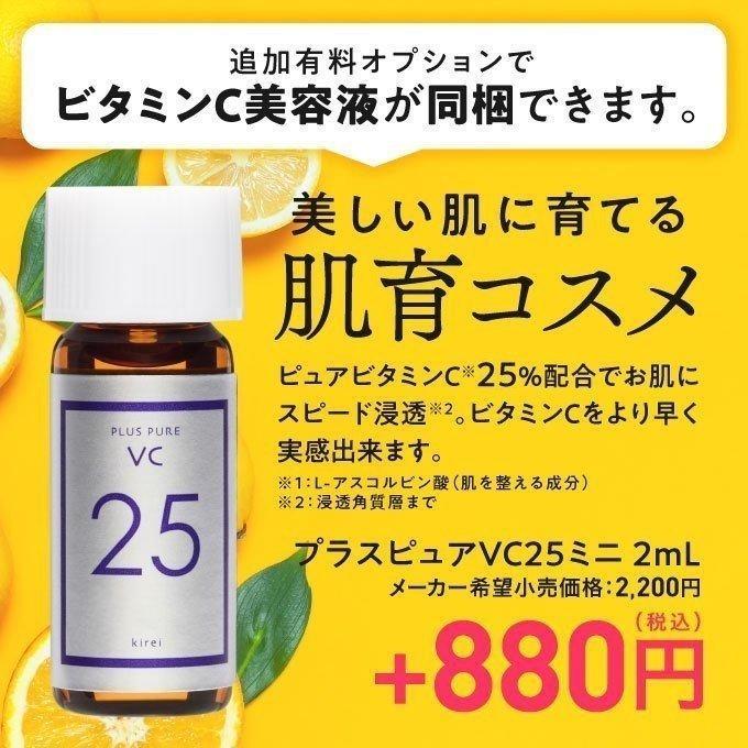 エクエル パウチ 120粒×3袋 大塚製薬 エクオール cabe-bata 03