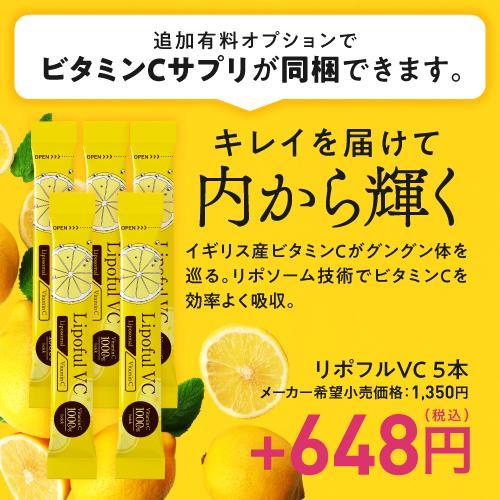 エクエル パウチ 120粒×3袋 大塚製薬 エクオール cabe-bata 04