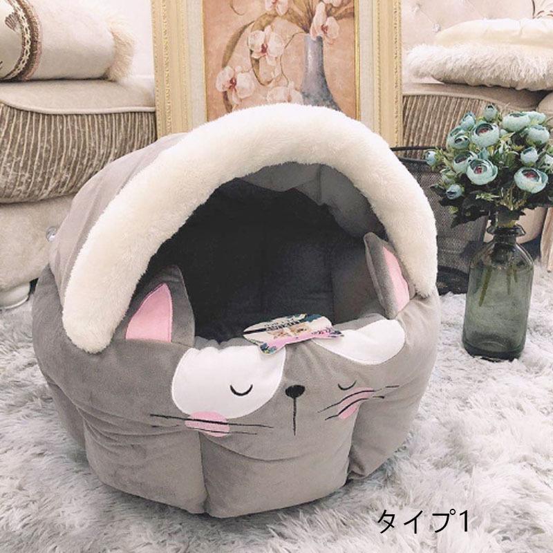 キャットハウス ドーム型 ペットベッド 猫ベッド 猫用ベッド 室内用 猫 ネコボックスベッド ペットハウス ペットソファ ネコ ペット用 キャットベッド|cactus0812|07
