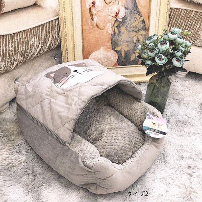 キャットハウス ドーム型 ペットベッド 猫ベッド 猫用ベッド 室内用 猫 ネコボックスベッド ペットハウス ペットソファ ネコ ペット用 キャットベッド|cactus0812|08
