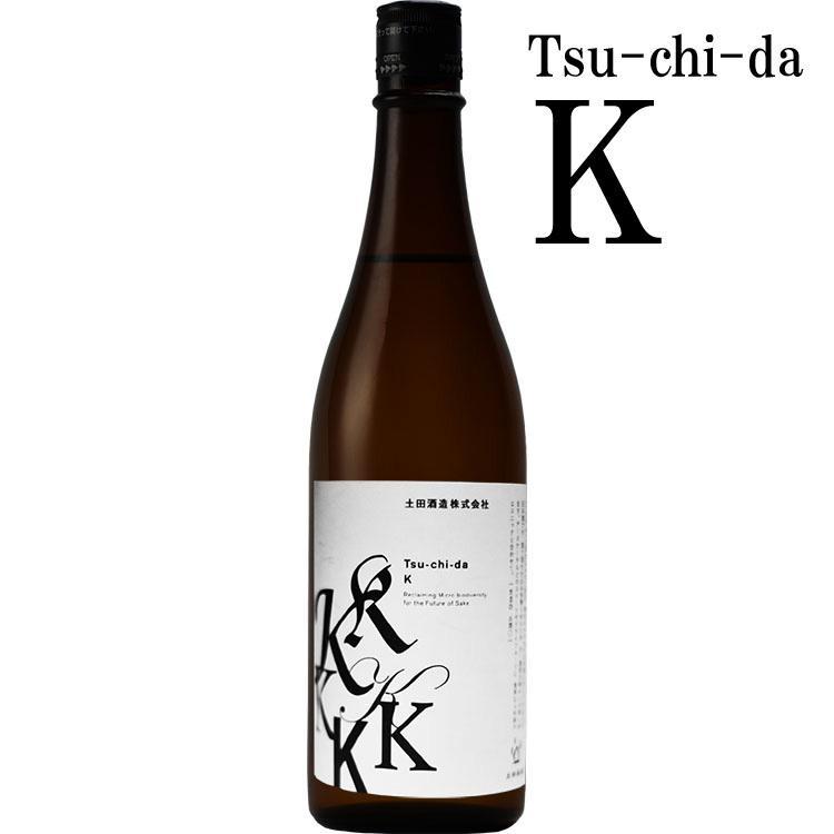 Tsuchida K 720ml 日本酒 土田酒造 生もと造り|caesar1995