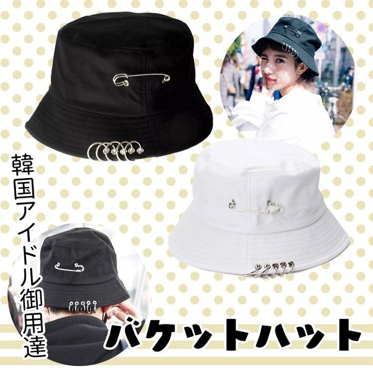 6月下旬入荷 韓国アイドルご用達! バケットハット 2種30個まとめ売り cafaitplaisir 01