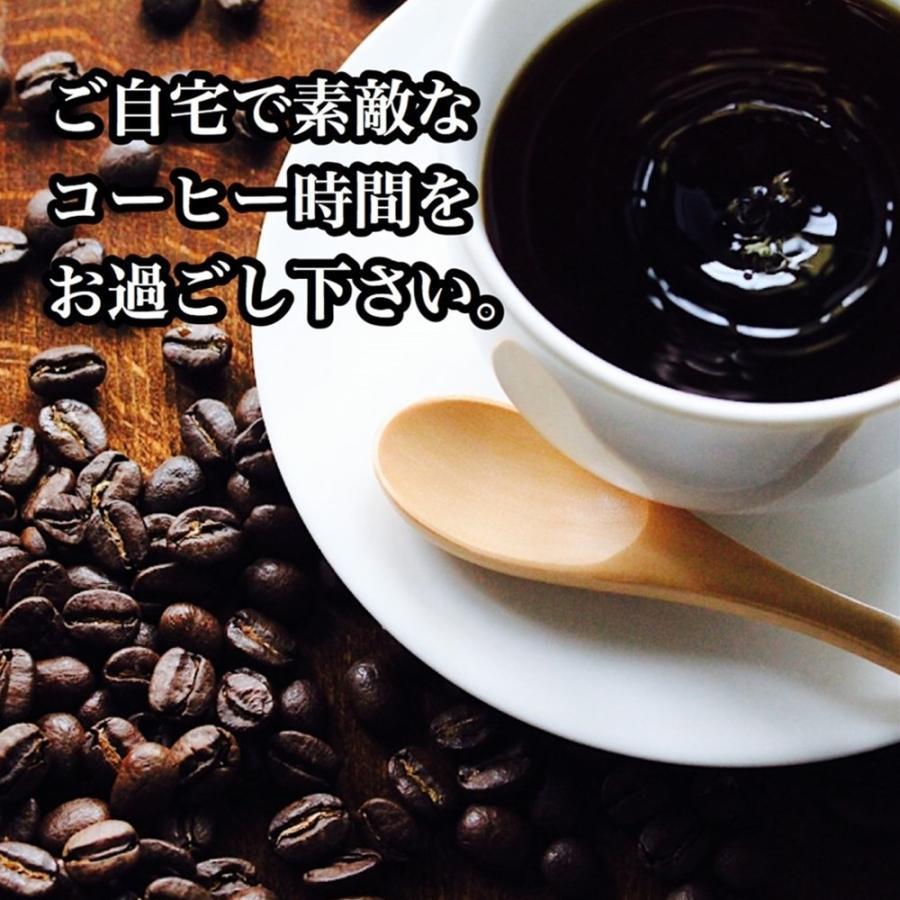 コーヒー豆 送料無料 ¥5000→¥4000! 人気のブレンドコーヒー4種類セット 詰め合わせ cafe-adachi 20