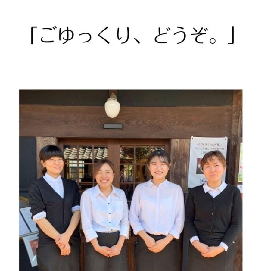 コーヒー豆 人気No.1 コーヒー豆 アダチブレンド - 200g|cafe-adachi|21