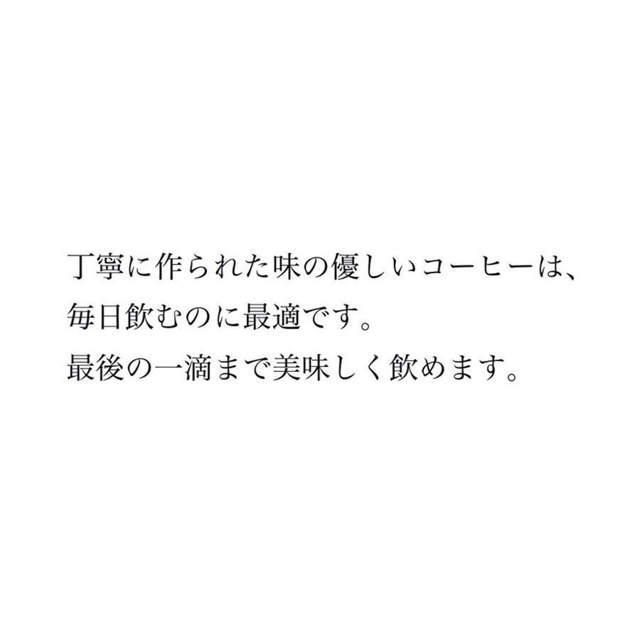 コーヒー豆 人気No.1 コーヒー豆 アダチブレンド - 200g|cafe-adachi|05