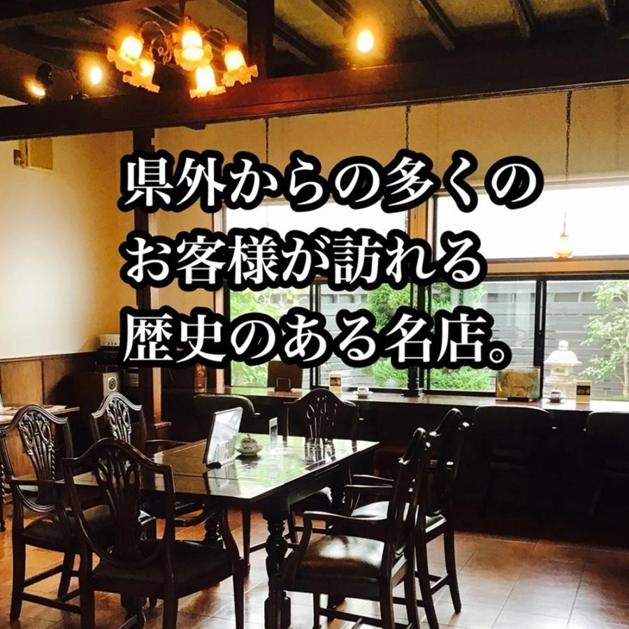 コーヒー豆 人気No.1 コーヒー豆 アダチブレンド - 200g|cafe-adachi|10