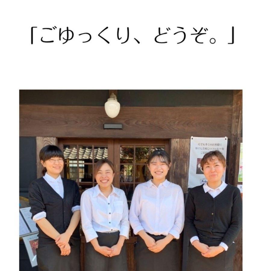 珈琲屋さんが作ったカフェオレのもと(加糖・希釈用)6本セット cafe-adachi 21