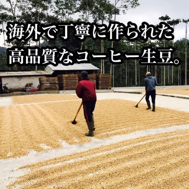 送料無料 コーヒー豆 ¥4800→¥4000 コロンビア ウィラ・スイート 600g|cafe-adachi|13