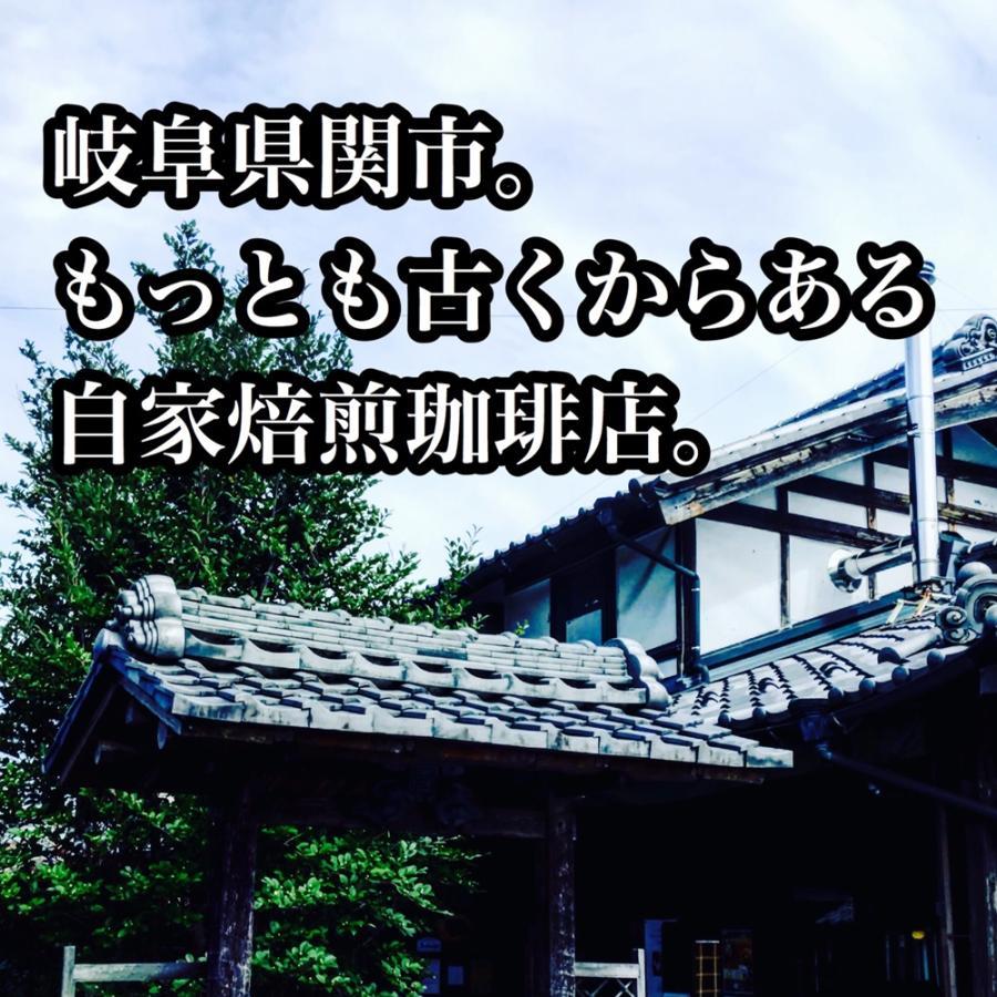 香り高い自家焙煎珈琲 アダチブレンドドリップバッグ 15個入り 人気No.1豆 cafe-adachi 09