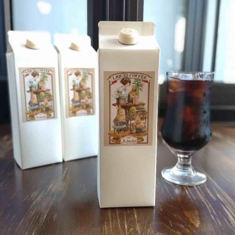 リキッドコーヒー(無糖タイプ) 3本|cafe-adachi