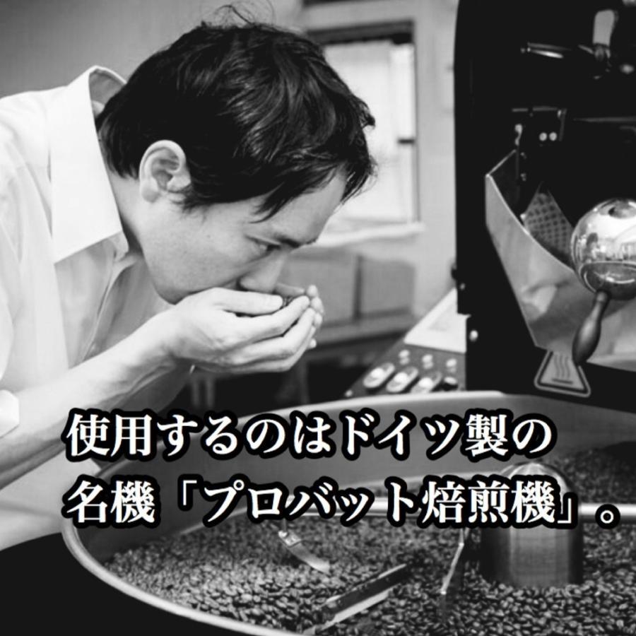 コーヒー豆 カフェインレスとは思えないコク 甘さ 香ばしさ エチオピア・シダモ カフェインレスコーヒー - 200g cafe-adachi 16