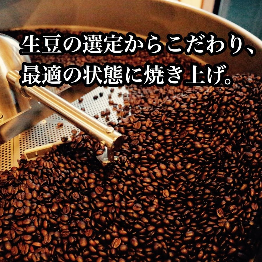 コーヒー豆 カフェインレスとは思えないコク 甘さ 香ばしさ エチオピア・シダモ カフェインレスコーヒー - 200g cafe-adachi 18