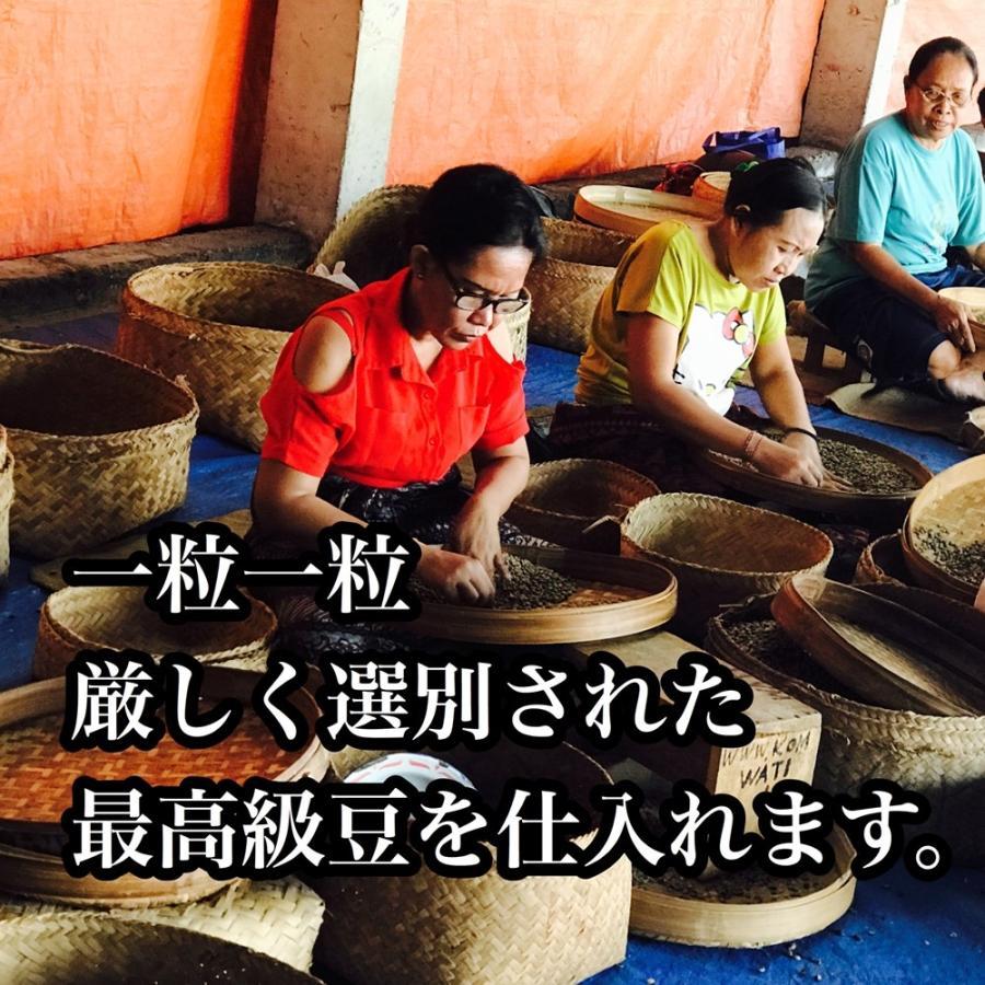 コーヒー豆 送料無料 ストレートコーヒー100g×4種類 人気No.1 飲み比べセット(パナマ・ゲイシャ入り)|cafe-adachi|15