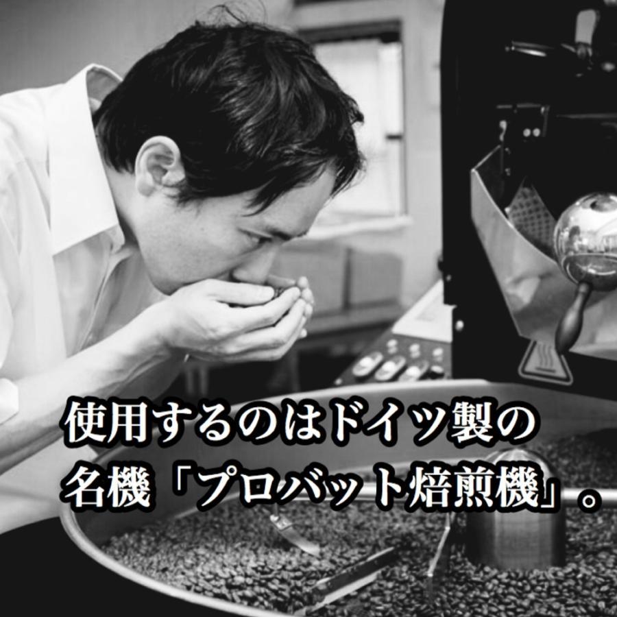 コーヒー豆 送料無料 ストレートコーヒー100g×4種類 人気No.1 飲み比べセット(パナマ・ゲイシャ入り)|cafe-adachi|16