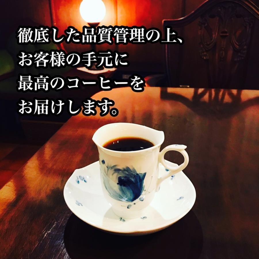 コーヒー豆 送料無料 ストレートコーヒー100g×4種類 人気No.1 飲み比べセット(パナマ・ゲイシャ入り)|cafe-adachi|19