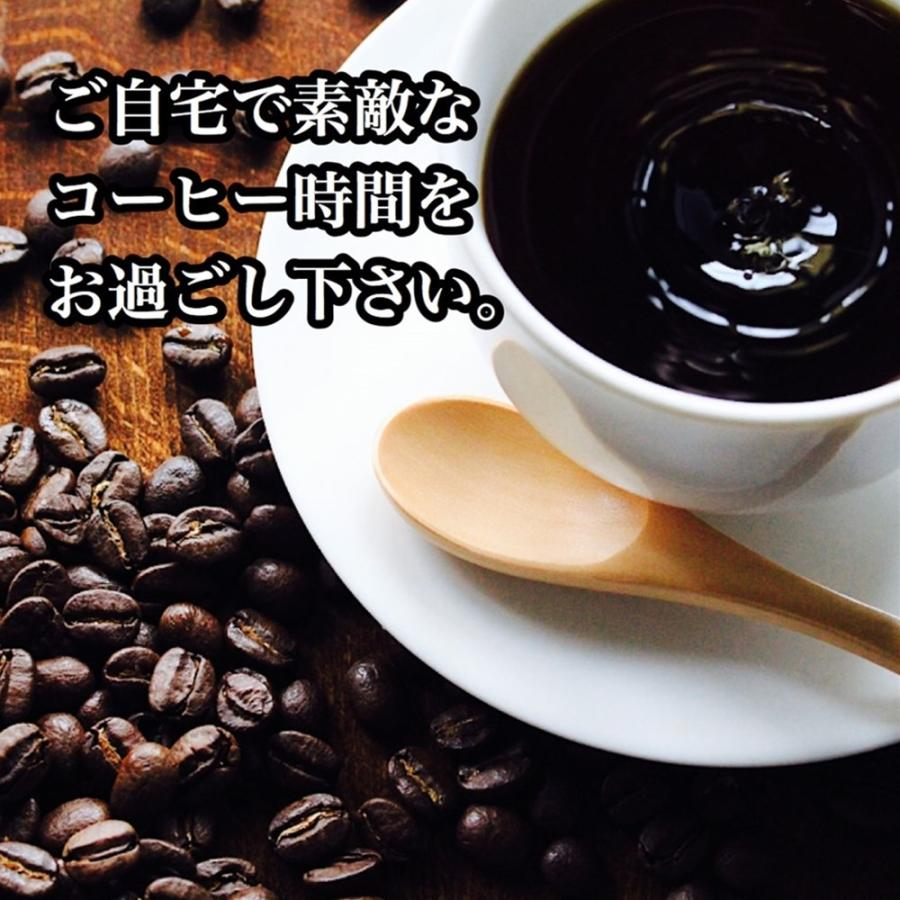 コーヒー豆 送料無料 ストレートコーヒー100g×4種類 人気No.1 飲み比べセット(パナマ・ゲイシャ入り)|cafe-adachi|20