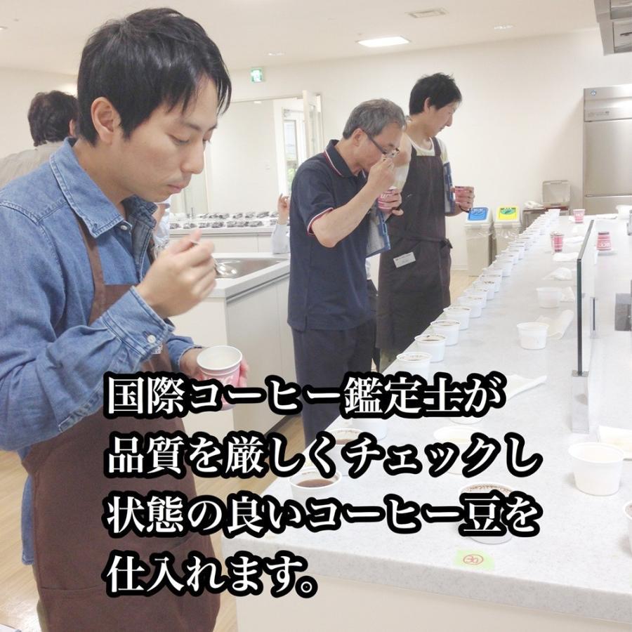 コーヒー豆 送料無料 ストレートコーヒー100g×4種類 人気No.1 飲み比べセット(パナマ・ゲイシャ入り)|cafe-adachi|04