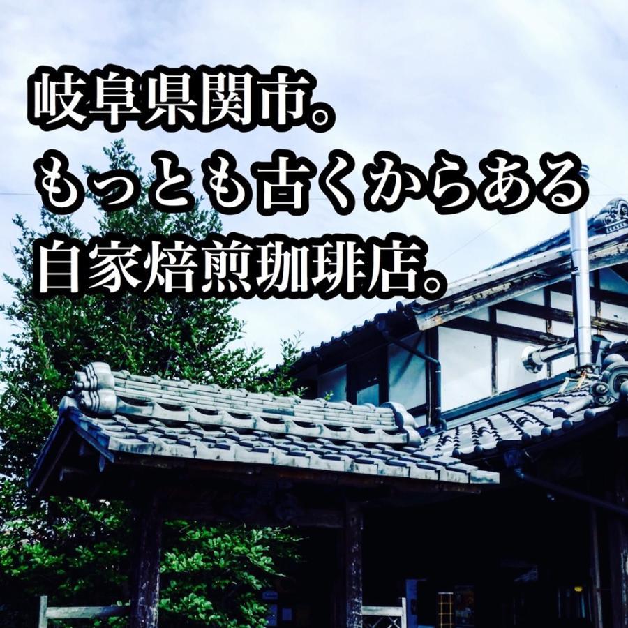 コーヒー豆 送料無料 ストレートコーヒー100g×4種類 人気No.1 飲み比べセット(パナマ・ゲイシャ入り)|cafe-adachi|09