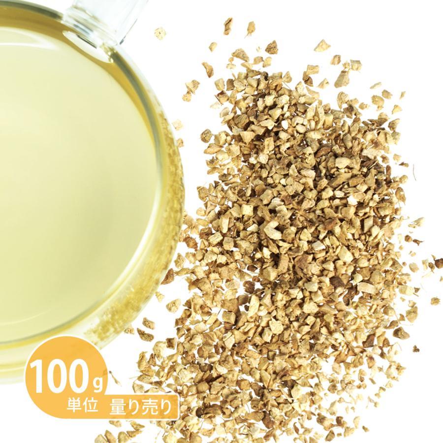 ジンジャー カット [ ショウガ しょうが 生姜 ]( 100g単位 ハーブ量り売り ) (しょうが紅茶) (ポストお届け可/40)(2007h) cafe-de-savon