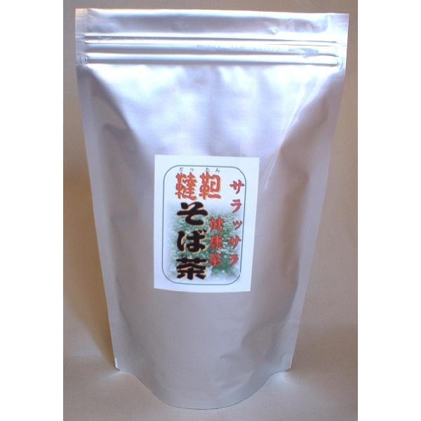 芳醇焙煎 健康茶 韃靼そば茶 (3g×50)|cagami