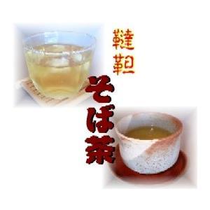 芳醇焙煎 健康茶 韃靼そば茶 (3g×50)|cagami|02