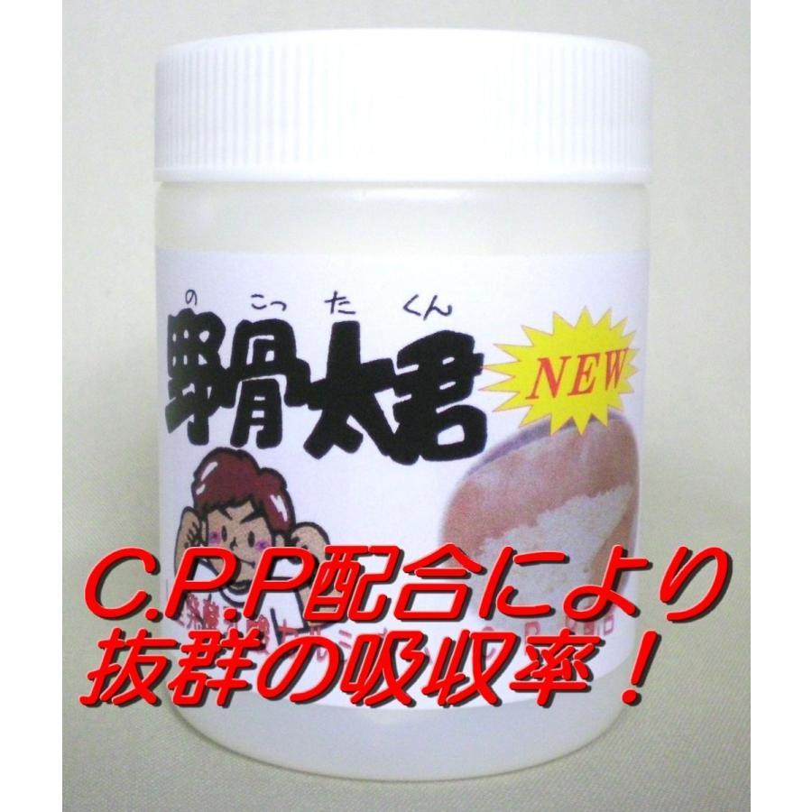 L型発酵乳酸カルシウム NEW野骨太君 120g ご飯が美味しいカルシウム|cagami|02