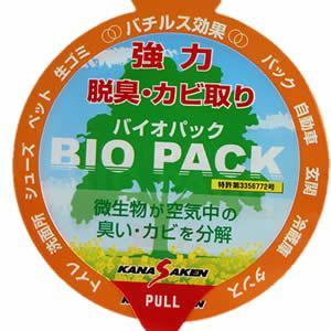 送料無料 強力脱臭 カビ取り 日本 バチルス菌が悪臭の原因となるカビを分解する 毎日がバーゲンセール 狭い場所の消臭 防カビ剤 1個 Pack 15 バイオパック Baio