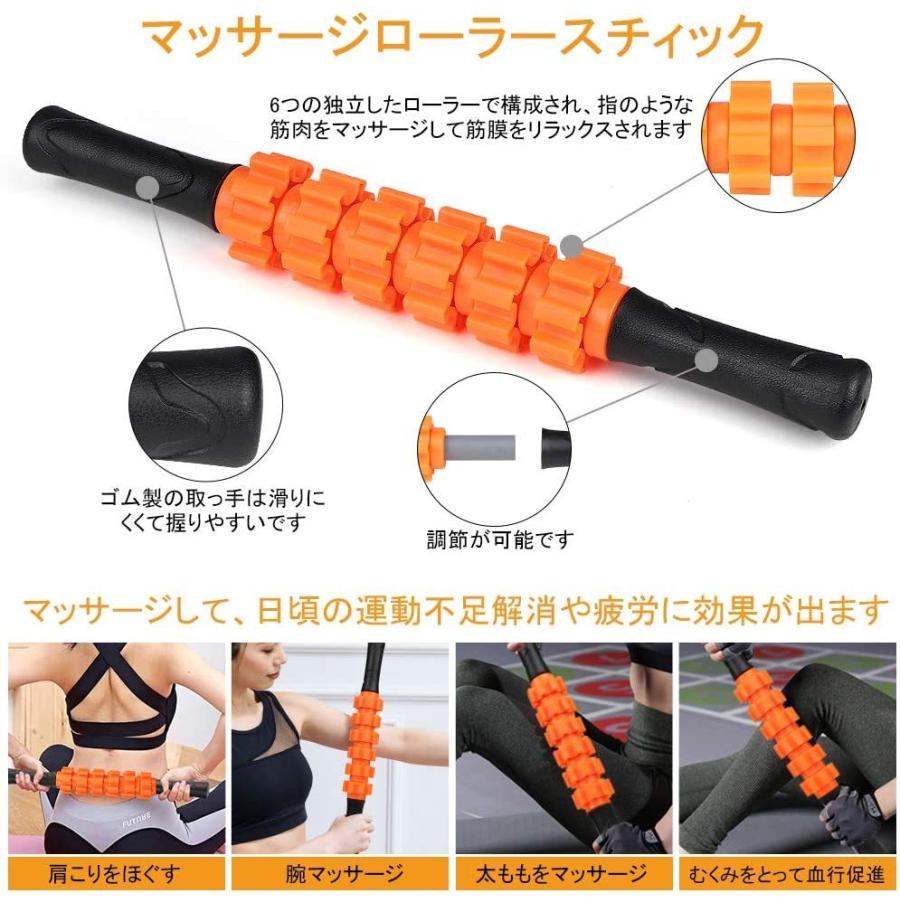 ヨガポール フォームローラー 筋膜リリース ストレッチ スティック トリガーポイント マッサージボール 7点の筋膜ローラー式セット 日本語説明書 収納袋付き caihong 05
