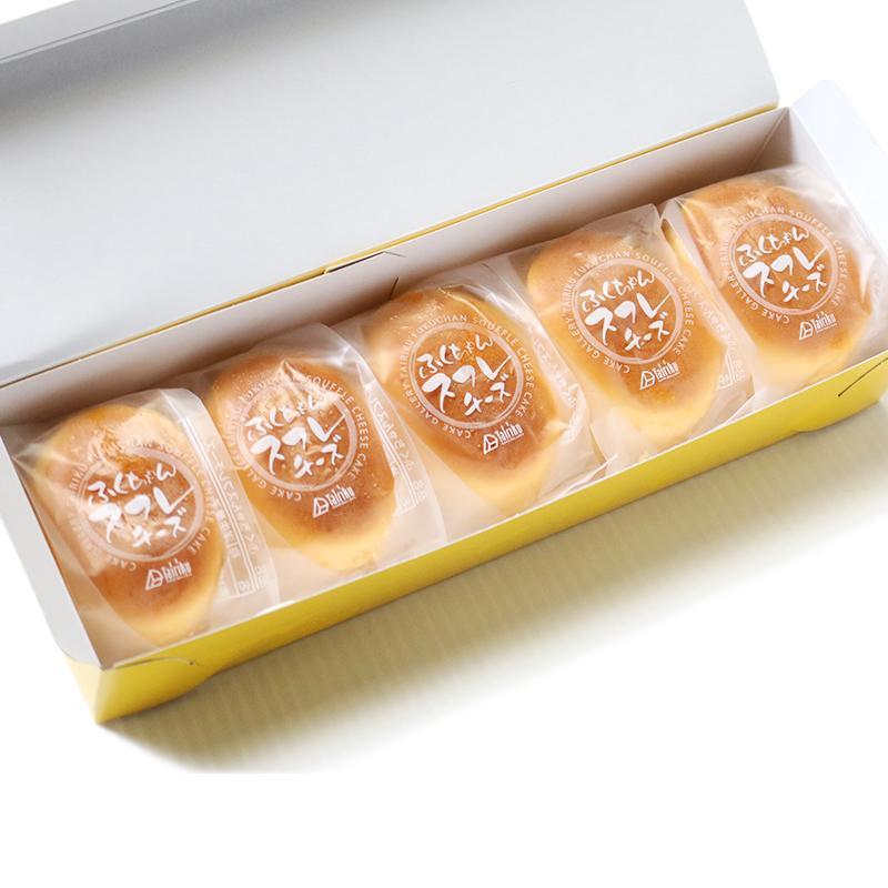 スフレ チーズケーキ 5個入り 半解凍で食べると、ひんやりとしっとりが絶妙においしい♪|cake-tairiku