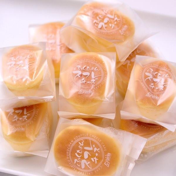 スフレチーズケーキ 10個入り 半解凍で食べると、ひんやりとしっとりが絶妙においしい♪|cake-tairiku|03