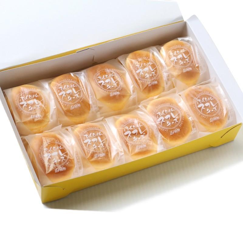 スフレチーズケーキ 10個入り 半解凍で食べると、ひんやりとしっとりが絶妙においしい♪|cake-tairiku|04