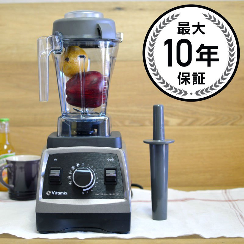 Vitamix Pro 750 バイタミックス ブレンダー ミキサー 小コンテナ 1.4L【日本語説明書付】 家電