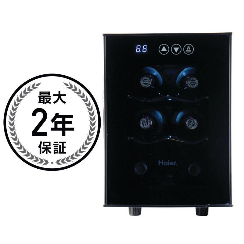 ハイアール ワインセラー 6ボトル Haier 6-Bottle Wine Cellar with Electronic Controls 家電