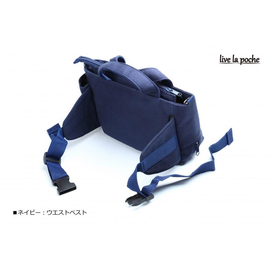 ライブ コンサート バッグ 2WAY 収納抜群 『ライブラポシュ (ペンライト用ポケット付き)』|calenavi|07