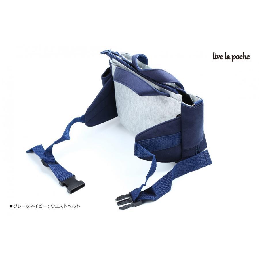 ライブ コンサート バッグ 2WAY 収納抜群 『ライブラポシュ (ペンライト用ポケット付き)』|calenavi|10