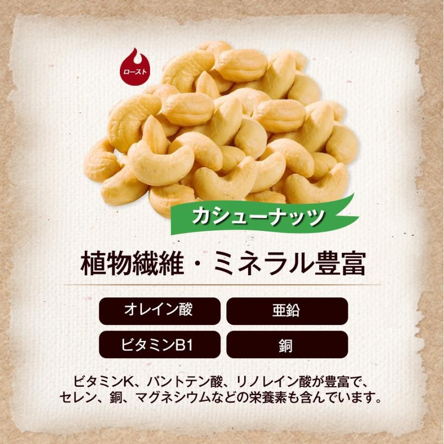 おつまみ ポイント消化 送料無料 ミックスナッツ 3種 850gくるみ アーモンド カシューナッツ 無塩 無油 無添加 チャク付き袋 保存食 備蓄食 常備食|calinuts|04