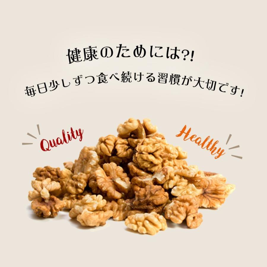 おつまみ ポイント消化 生くるみ 500g 送料無料 アメリカ産 無塩 無油 無添加 産地直輸入 ナッツ チャク付きアルミ袋 送料無料 防災食品 非常食 保存食|calinuts|10