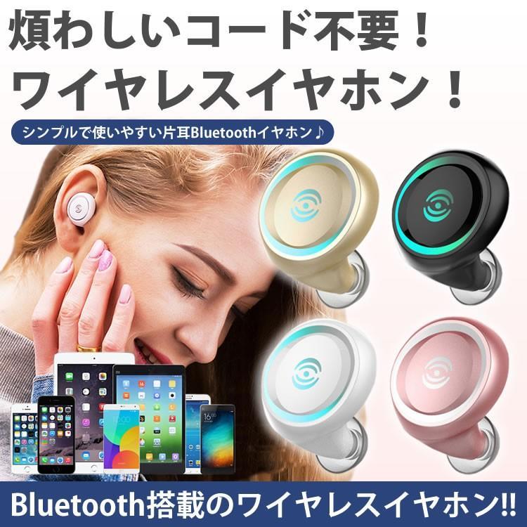 Bluetooth イヤホン ワイヤレス コンパクト 片耳 可愛い オシャレ 音楽 iphone andoroid スマートフォン calmshop 02