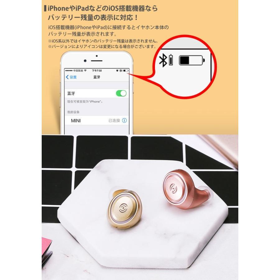 Bluetooth イヤホン ワイヤレス コンパクト 片耳 可愛い オシャレ 音楽 iphone andoroid スマートフォン calmshop 08