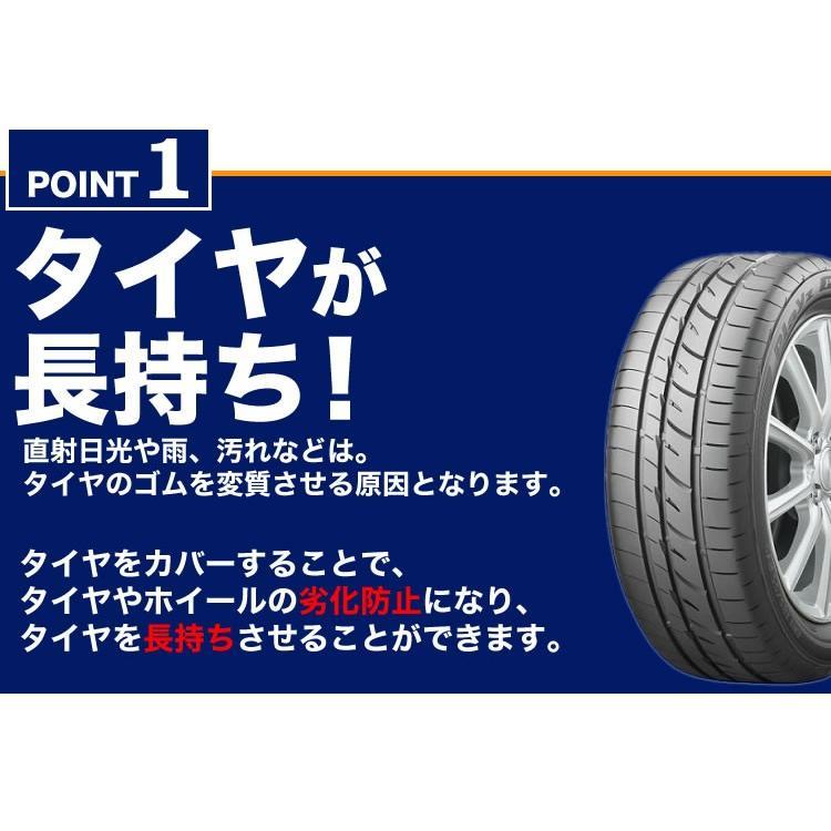 タイヤカバー 4本 セットタイヤ 保管 カバー  収納  タイヤ収納 ホイール スタットレス 車 カー用品 リペアタイヤ calmshop 02