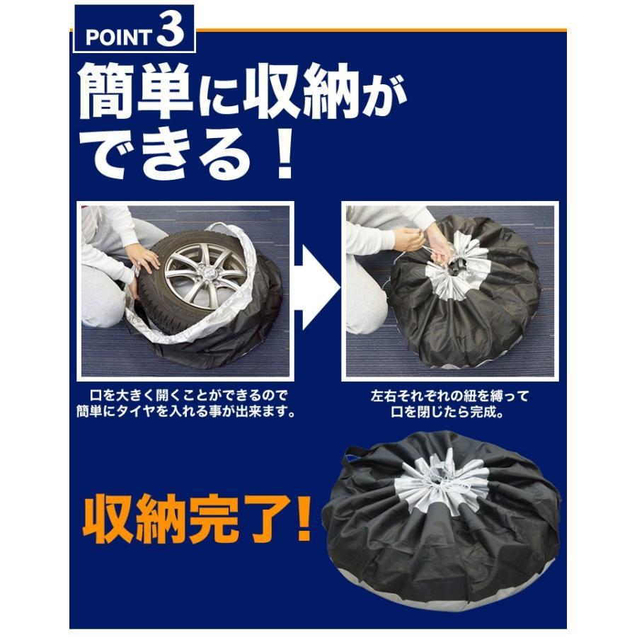 タイヤカバー 4本 セットタイヤ 保管 カバー  収納  タイヤ収納 ホイール スタットレス 車 カー用品 リペアタイヤ calmshop 04