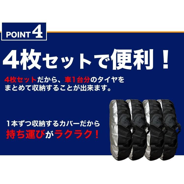タイヤカバー 4本 セットタイヤ 保管 カバー  収納  タイヤ収納 ホイール スタットレス 車 カー用品 リペアタイヤ calmshop 05