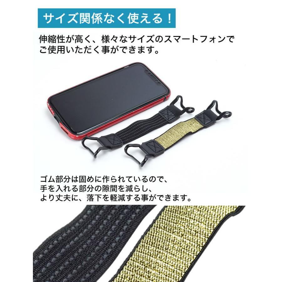 iPhone スマホ 落下防止 フック ベルト ワンタッチ かけるだけ スマートフォンベルト 伸縮|calmshop|05