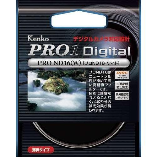 ネコポス ケンコー 72mm 受賞店 PRO1D 限定モデル プロND16 W フィルター