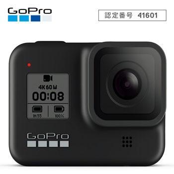 【あすつく】GoPro HERO8 Black CHDHX-801-FW